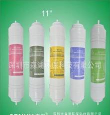 韓國凈水器濾芯KDF氯霸除氯球濾芯