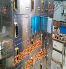 不銹鋼消毒柜的工作過程