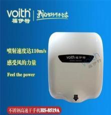 供應武漢福伊特干手機 無菌室潔凈車間不銹鋼干手機HS-8519A