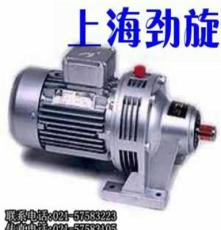 供应其他WB100wb100摆线针轮减速机