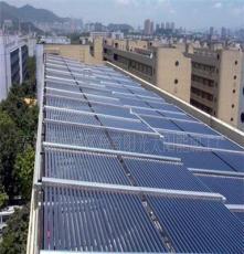 供應太陽能熱水器工程