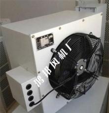 煤矿用S型暖风机-鸿邦风机