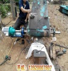 重庆新型便携式小型轻型挖掘机修理镗孔机