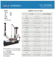 供应ZOJE/中捷TPX-6111TPX6111式卧式镗床