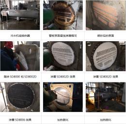 甘肃换热器管板的防腐与保护