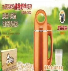 供應九陽/JoyoungDJ12B-D50D九陽--豆漿機