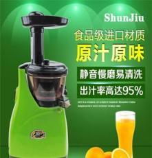 顺久SJ-05多功能慢速榨汁机家用果汁机自动原汁机包邮