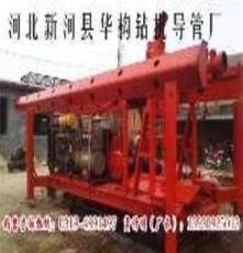 华构优质钻机导管