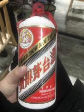 江阴茅台酒回收终端江阴回收15年茅台酒