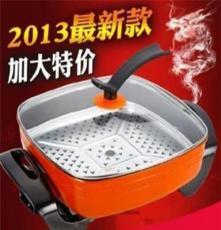 韓式多功能鍋電熱鍋 電炒鍋 家用電火鍋 四方鍋學生