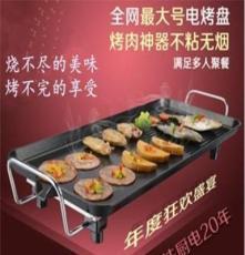 韓式無煙電熱燒烤盤烤肉爐 大號電煎鍋烤肉鍋 燒烤肉機