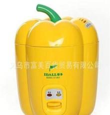 供應 廣告禮品 迷你蔬菜造型 電飯煲、電飯鍋0.8L