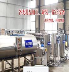 牛奶灭菌设备价格  牛奶巴氏杀菌机厂家