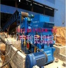 香港废钢粉碎机、澳门废钢粉碎机