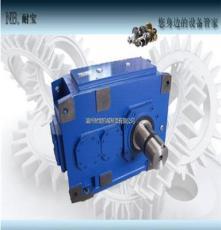 B2HV7新款式包装设备齿轮箱