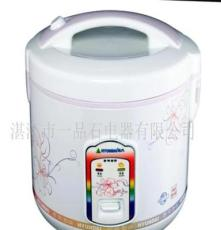 廠供韓國現代電飯煲 電飯鍋 小家電 禮品 家居用品