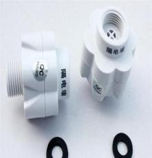 供應電熱水器隔電墻 電熱水水龍頭隔電墻 B款品質卓越