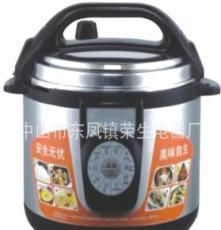 廠家直銷 半球電壓力鍋 微電腦智能電高壓鍋壓力鍋電壓力鍋