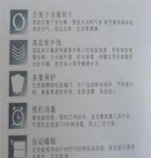 紫外線臭氧消毒 紅外烘干 110L 消毒柜 XDG-110-C300C