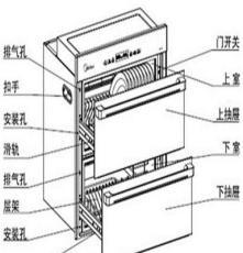 消毒柜廠家直銷 嵌入式紫外線消毒 廣州櫻花 OEM MSD-D5低溫鐵層