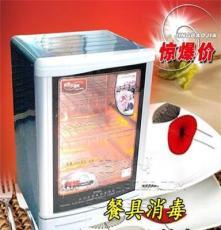 消毒柜康庭消毒柜牡丹系列食具专用消毒柜 杀菌消毒柜 餐具消毒