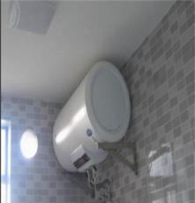 熱水器批發