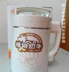 九陽 豆漿機 DJ13B-D08 榨汁機果汁機多種品牌正品 授權可代生產