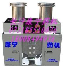 康寧中藥煎藥廠家直銷、全自動煎藥包裝一體機 煎藥機價格 熬藥機