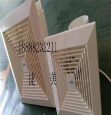 捷美牌百葉窗換氣扇PQ天花板管道排風扇價格低