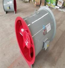 亚通供应HTF-A消防3C认证轴流式消防排烟风机