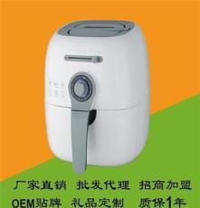 外貿貨源牡丹江市 JG01家用無油空氣炸鍋廠家