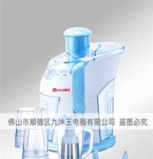 定制機型 XW-25C05營養榨汁果汁機 多功能五合一電動榨汁機