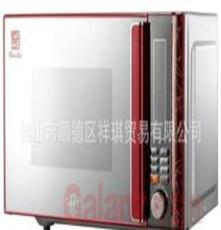 格蘭仕 正品中國紅 微波爐 光波爐