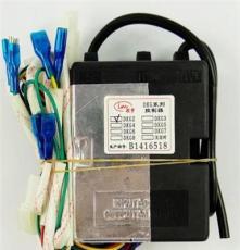 萬和強排燃氣熱水器配件 DKG2脈沖點火器控制器