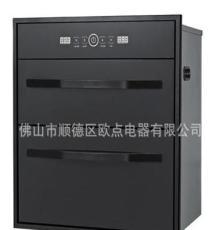 廚房立式家用消毒碗柜 消毒柜嵌入式 廠家直銷