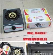 廠家供應 單眼灶具 家用臺式灶 出口熱銷單灶 RD-GS003-1