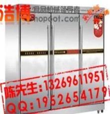 錦州食具消毒柜