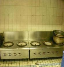 利升灶 紅外線節能灶具 多功能吊湯灶 火鍋炒料 紅外線雙頭吊湯灶