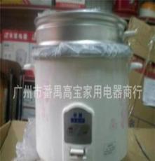 (廠家直銷)正品半球合家歡電飯鍋(6L)1000W電飯鍋