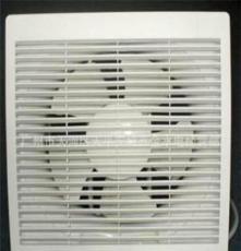 松下排氣扇 FV-30VWL2 百葉窗型松下換氣扇 正品