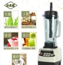 臺灣TM-800沙冰機 小太陽冰沙機 現磨豆漿機 果汁機