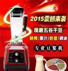 商用烘培五谷現磨干豆漿機 現磨沙冰豆漿機 多功能料理機廠家批發