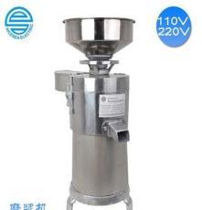 110V220伏外貿商用免濾磨漿機豆漿機