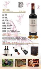 云南洋酒厂家