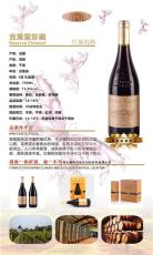 漳州红葡萄酒厂家