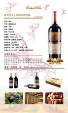 荆州红葡萄酒厂家