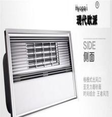 現代歐派PTC超導風暖多功能浴霸LED光源