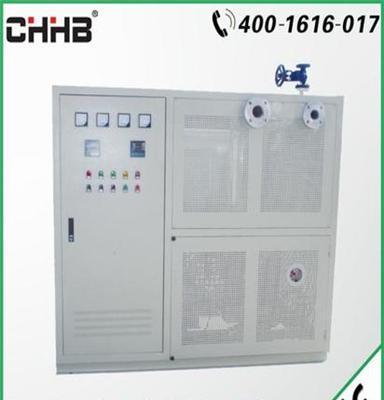 超华环保 环保节能有机热载体加热设备