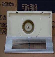 奇力換氣扇 衛生間廚房 強力靜音 排風扇抽風機排煙扇 天琴換氣