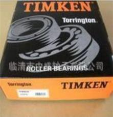 LM522549/522510现货供应TIMKEN进口轴承精品滚动轴承